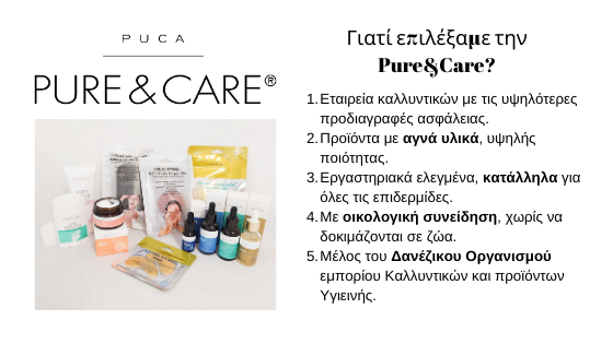 pure and care